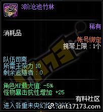 QQ截图20200530095853.png