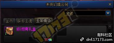 QQ截图20200530093956.png