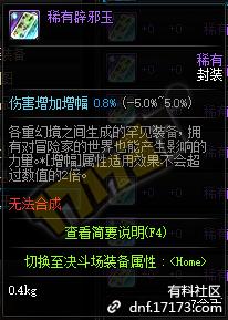 QQ截图20200530100257.png