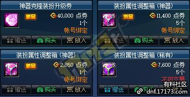 QQ截图20200608074827.png