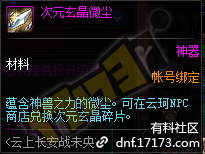 QQ截图20200608081317.png