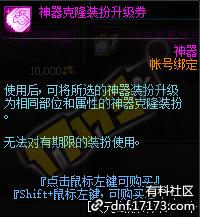 QQ截图20200608074747.png