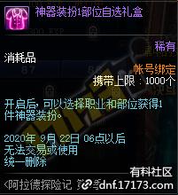 QQ截图20200608081342.png