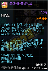 QQ截图20200610205414.png