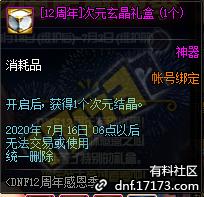 QQ截图20200610205233.png
