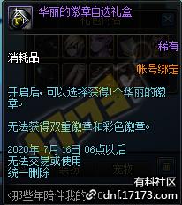 QQ截图20200610205448.png