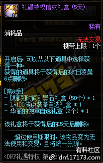 QQ截图20200610205800.png