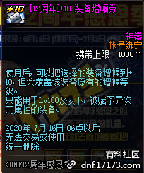 QQ截图20200610205252.png