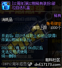 QQ截图20200610205238.png