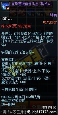 QQ截图20200610205622.png