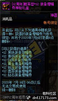QQ截图20200610205304.png