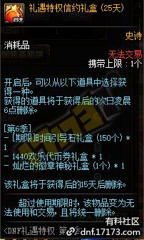 QQ截图20200610205814.png