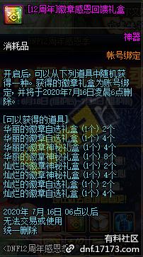 QQ截图20200610205228.png