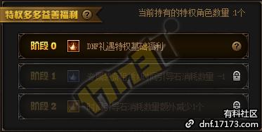 QQ截图20200610205824.png