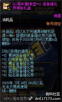 QQ截图20200610205258.png