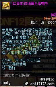 QQ截图20200610205244.png
