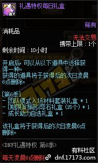 QQ截图20200610205755.png