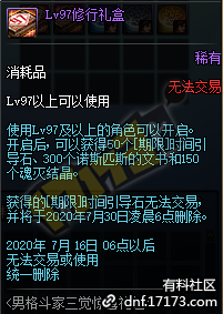 QQ截图20200610205552.png