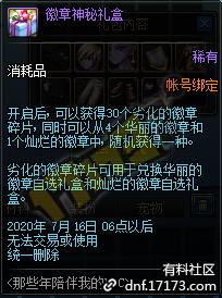 QQ截图20200610205420.png