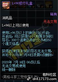 QQ截图20200610205539.png