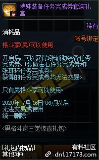 QQ截图20200610205634.png