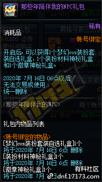 QQ截图20200610205356.png