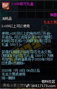 QQ截图20200610205614.png