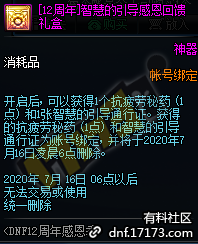 QQ截图20200610205216.png