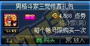 QQ截图20200610205522.png