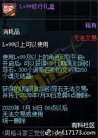 QQ截图20200610205604.png