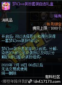 QQ截图20200610205435.png