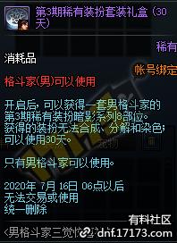 QQ截图20200610205628.png