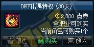 QQ截图20200610205735.png