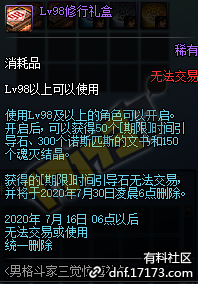 QQ截图20200610205559.png
