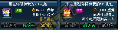 QQ截图20200610205349.png