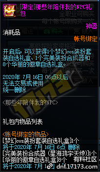 QQ截图20200610205428.png