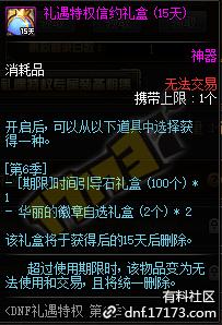 QQ截图20200610205807.png