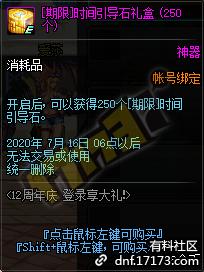 QQ截图20200612145326.png