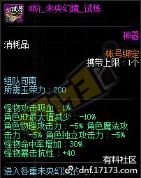 QQ截图20200613162547.png