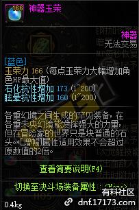 QQ截图20200613221650.png