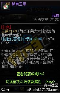 QQ截图20200613221857.png