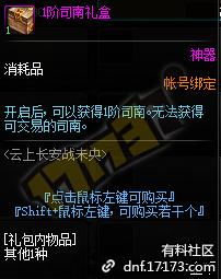 QQ截图20200613223243.png