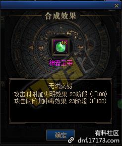 QQ截图20200613221355.png