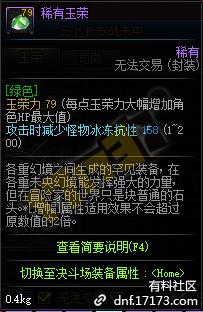 QQ截图20200613221903.png