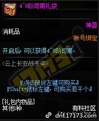 QQ截图20200613223255.png