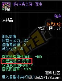 QQ截图20200612195935.png