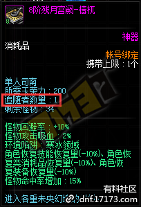 QQ截图20200613164250.png