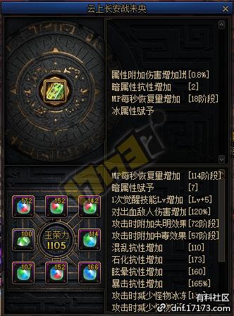QQ截图20200613221633.png