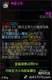 QQ截图20200613221641.png