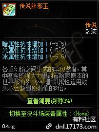QQ截图20200613220319.png